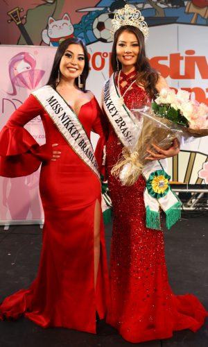 30 - Miss 2016 e Miss 2017